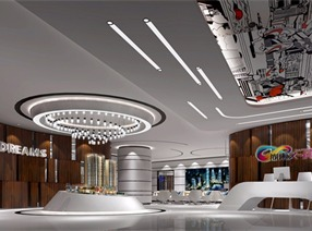 廣寧尚東又一城營銷中心