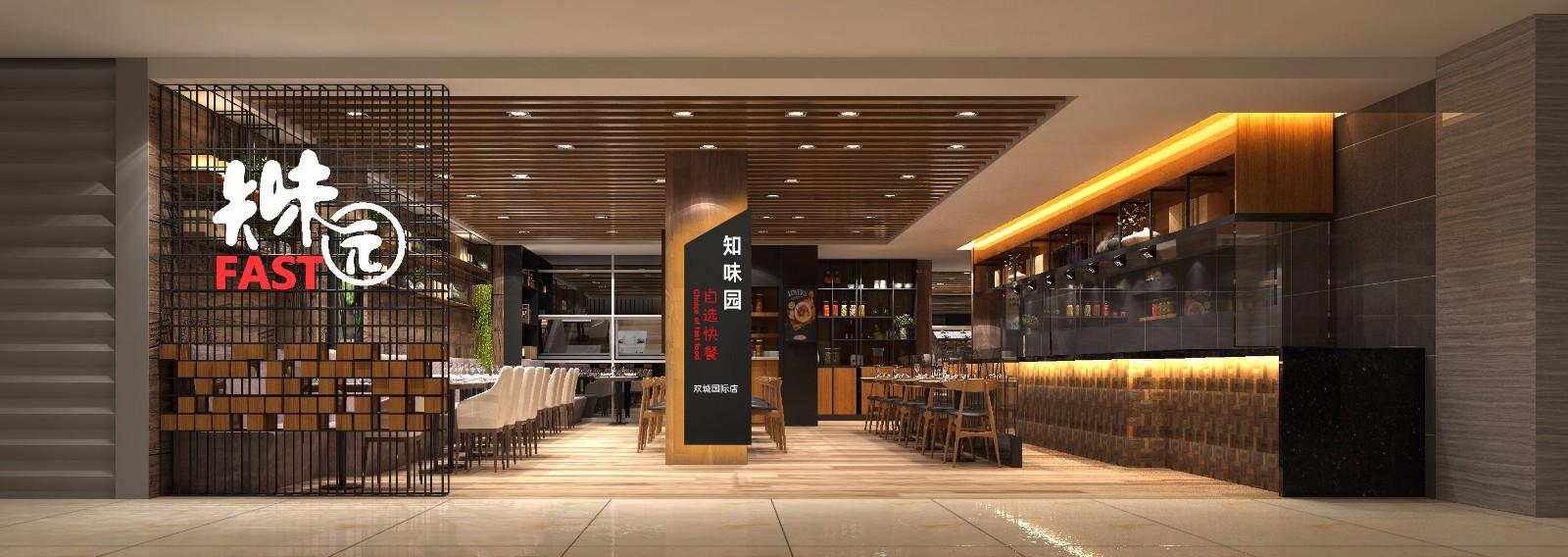 餐厅入口处效果图