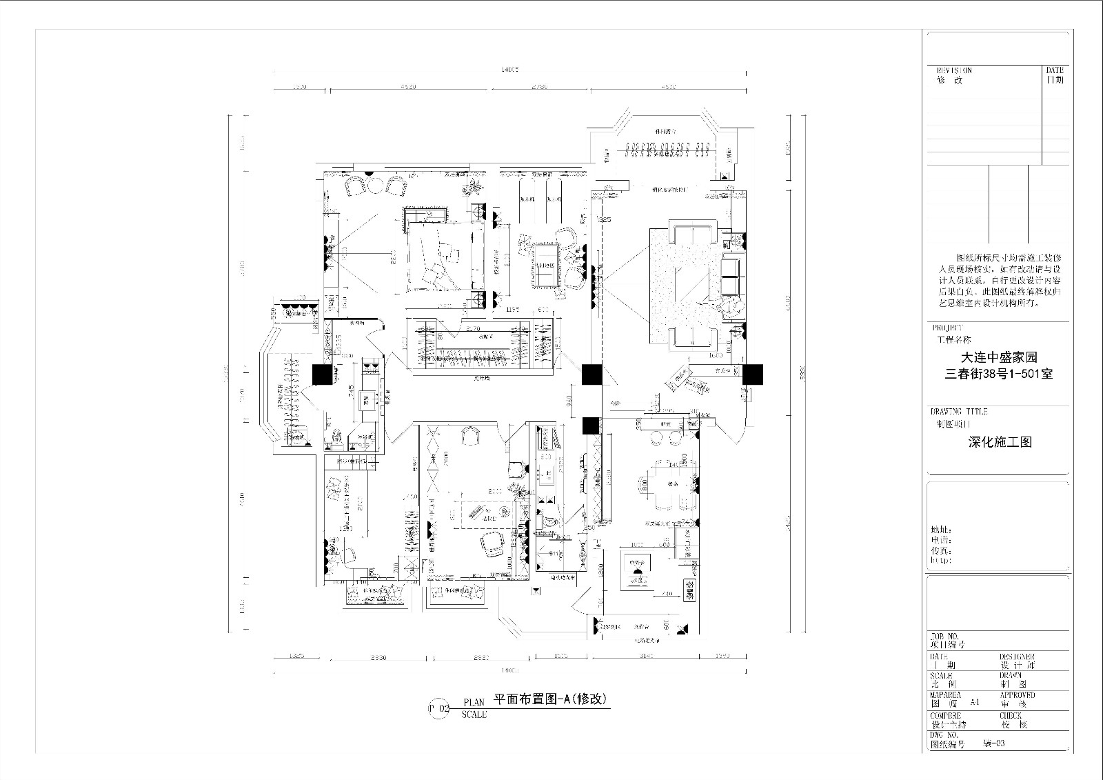 辽宁大连中盛家园——昔颜平面图