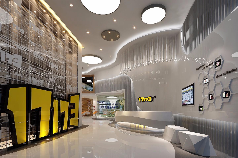 上海长宁区写字楼