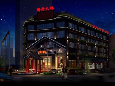 成都专业酒店设计|醉卧天地酒店