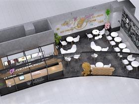 ZERO PARK零度乐园空间设计方案