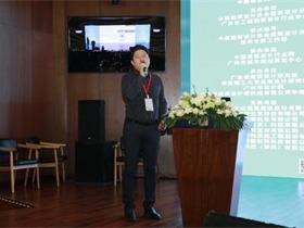 行業大咖云集中國建筑設計創新創優年度峰會 中孚泰應邀發表演講