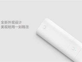 高顏值雙供電 Aqara發布新品智能窗簾電機B1鋰電池版