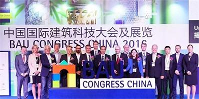 FENESTRATION BAU China 2017亚洲顶级建筑师盛会全攻略