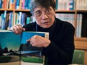 安藤忠雄联手Lens出了本不一样的建筑书 自称:特别,有趣