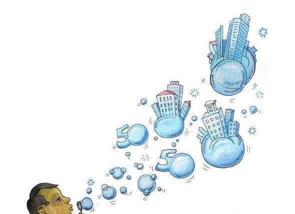 房地产泡沫