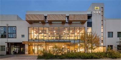 马蜂窝旅游网总部设计,丰富架构让秩序与自由同时得以实现