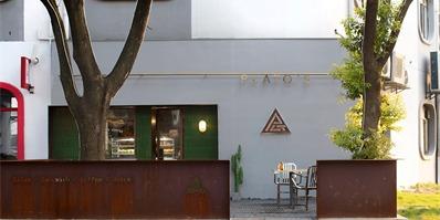 柏拉图的草咖啡厅,宁波 / 正反设计