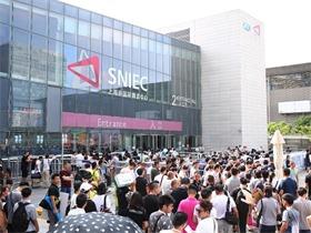 上海尚品家居展:专注华东中高端商务礼品、家居及装饰用品盛会