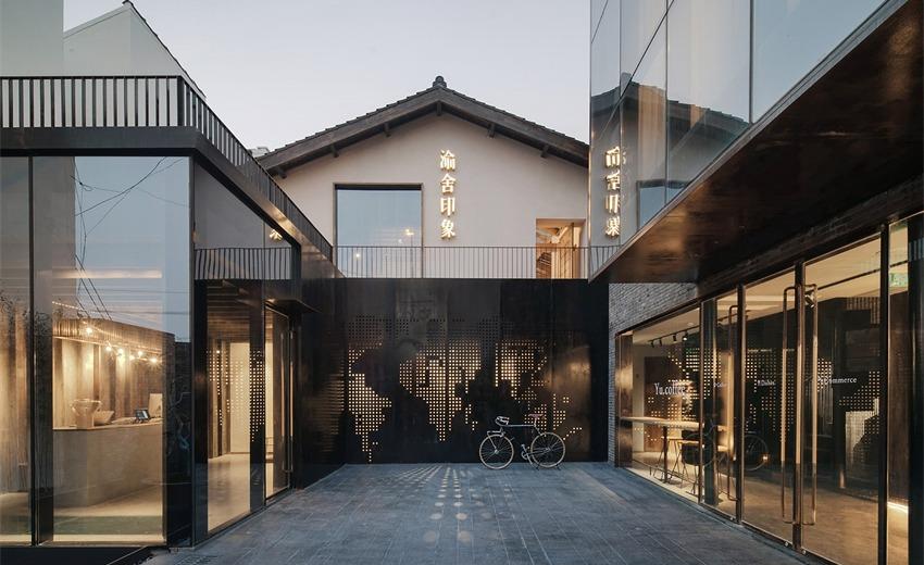 上海渝舍印象酒店,解构新的民宿含义