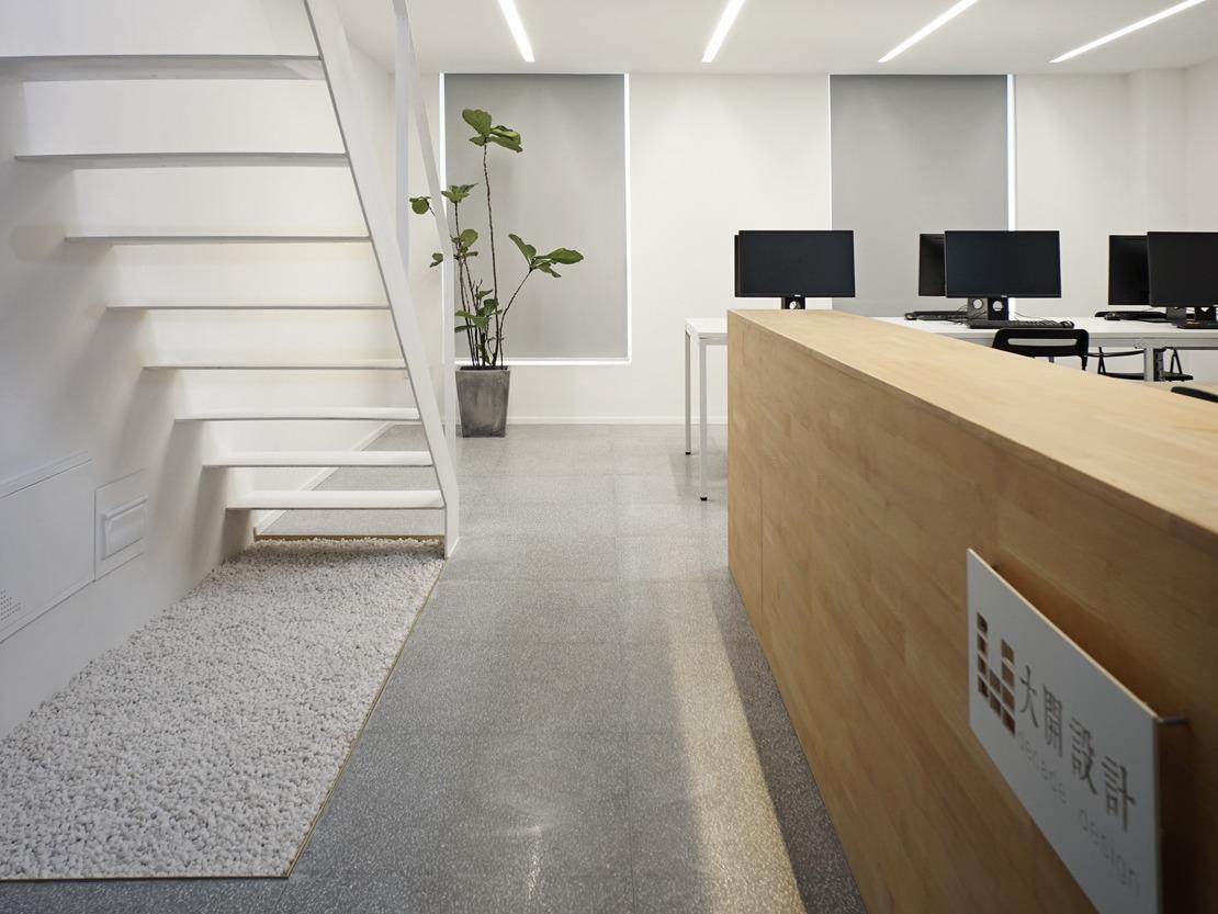 杭州大开事务所工作室空间设计|复式公寓里的设计工作室