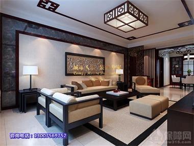 中式风格的古色古香与现代风格的简单素雅自然衔接,使