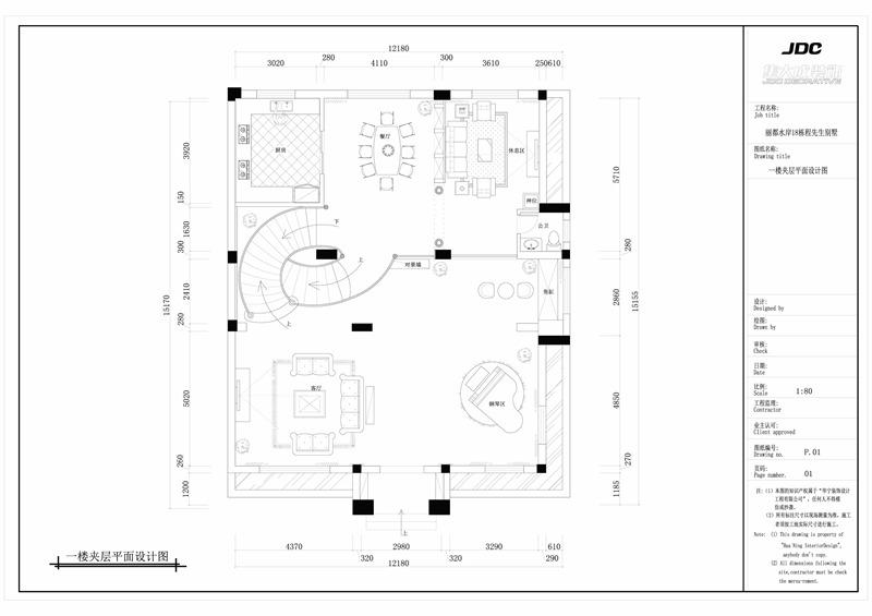 欧式平面设计效果图-海宁丽都水岸花园800平米别墅装修效果图 卢峰设
